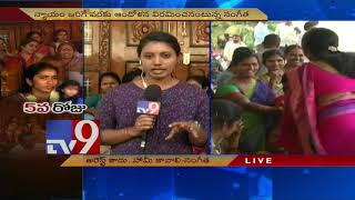 Politicians, women's groups & lawyers stand by Sangeetha - TV9 Today
