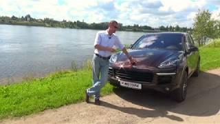 Porsche Cayenne 2017: (Diesel S) тест драйв и сравнение с дорестайлом