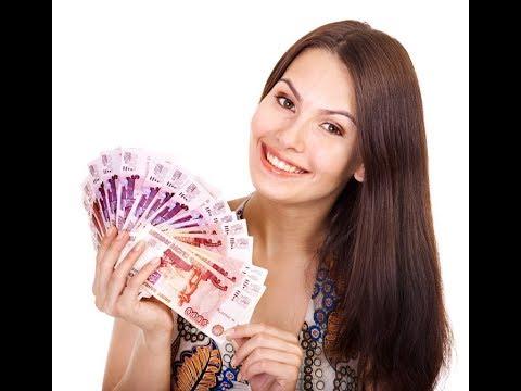 работа для девушек с ежедневной оплатой удаленно