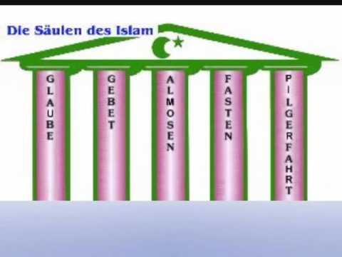 die erste s ule des islam mit deutscher anasheed youtube. Black Bedroom Furniture Sets. Home Design Ideas