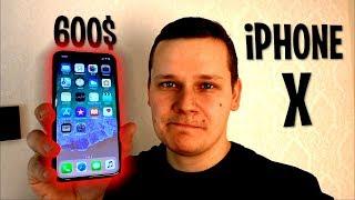 КУПИЛ iPhone X ЗА 600$!