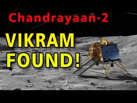 VIKRAM lander found! ISRO  - Lunar Lander discovered / Chandrayann 2