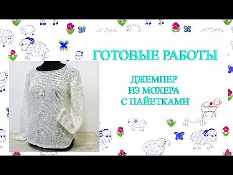 Вязание спицами пуловера Урок 55 часть 1 из 3 Knitting Pullover
