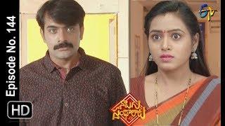 Naalugu Sthambalata| 13th July 2019 | Full Episode No 144 | ETV Telugu