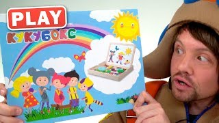 КУКУТИКИ PLAY - Кукубокс - Рисуем и придумываем МУЛЬТИК - Поиграйка с Пилотом Винтиком - игрушки