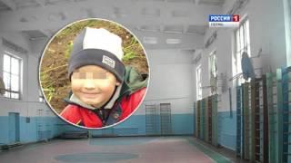 Пермский школьник умер после урока физкультуры