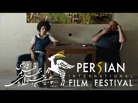 Parviz (Trailer) - Persian Film Festival 2016