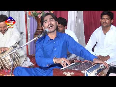 Sady Nal Kitioye Ni Dhoky Singer Tanveer Anjam 0306-6789002