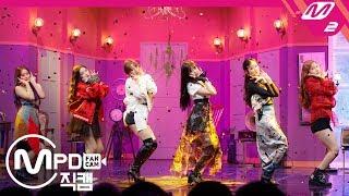 [MPD직캠] (여자)아이들 직캠 4K 'Senorita' ((G)I-DLE FanCam) | @MCOUNTDOWN_2019.3.7