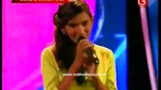 Lo ambalame indala yanawa - Chathurika Nirmani Derana dream star season 5