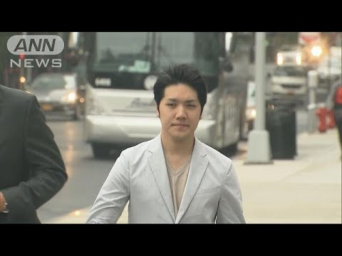 小室圭さん NYで入学初日迎える 同級生は称賛?(18/08/14)