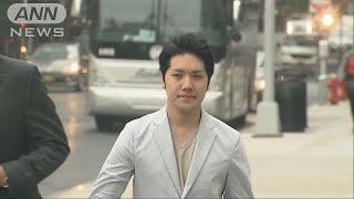 小室圭さん NYで入学初日迎える 同級生は称賛?(18/08/14) 小室圭 検索動画 8