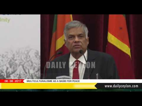 It's rare to find a country like this - Prime Minister Ranil Wickramasinghe | 08.08.2017
