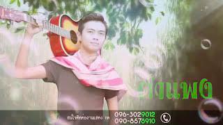Cam peng [ខាំភែង]