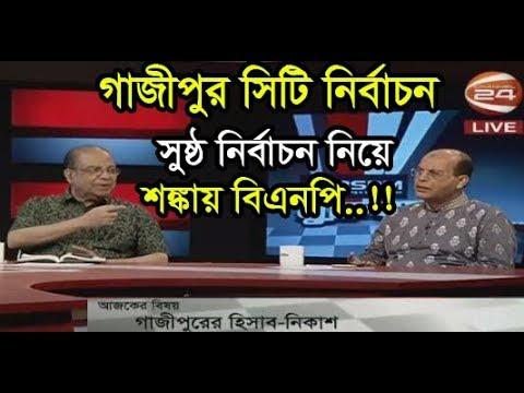 Muktobak 25 June 2018,, Channel 24 Bangla Talk Show