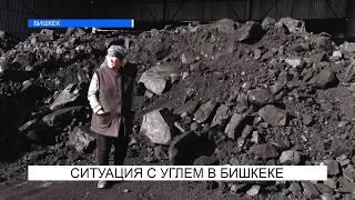 видео Где купить уголь