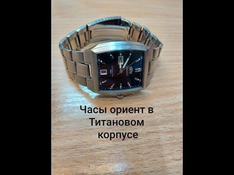 часы ориент в титановом корпусе,механические с автоподзаводом,ремонт продажа часов.