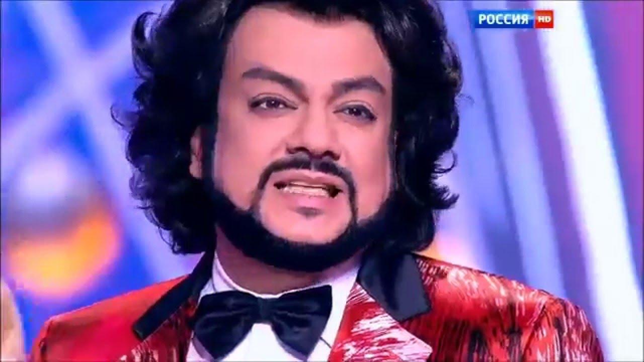 киркоров 2016 фото