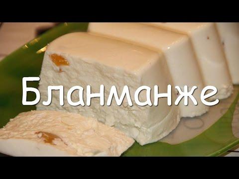 Бланманже с персиками - творожный десерт без выпечки, простой рецепт с желатином