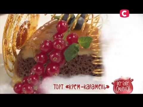 Карамельный декор / Caramel Decoration