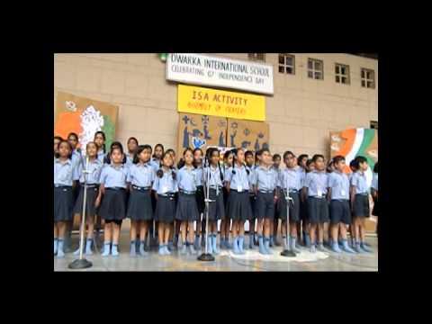 Dwarka international school sector 12 holiday homework