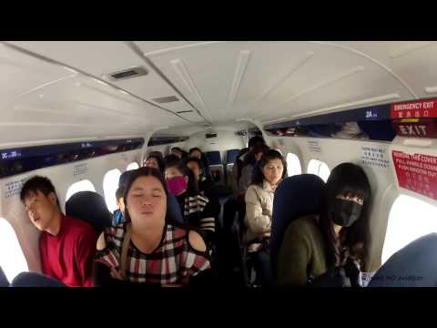 Daily Air Twin Otter (DHC6) flight review