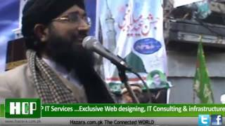 Hanif Qurashi speech in Eid Milad-Un-Nabi gathering at Abbottabad 2012