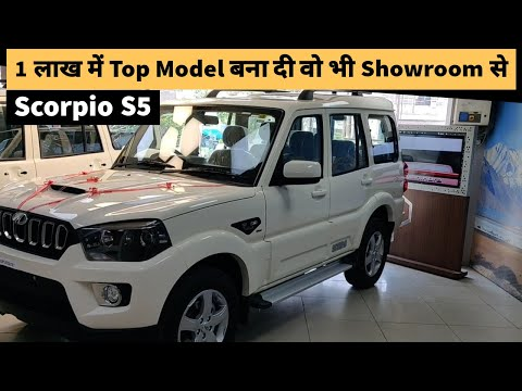 2021 Mahindra Scorpio S5 Modified Base Model To Top Model S11 Accessories With Price   Amar Drayan