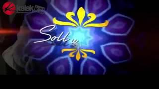 Oh Kadhal Kanmani Music Reiview With Singer Sasha Tirupati & Sathyaprakash