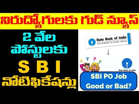 SBI Releases PO Notification for 2018 | Government Job Notifications | Latest News | VTube Telugu