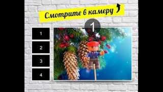 Программа для фотобудки от ФотоФабрики(Подробная информация на сайте www.photofabrika.ru и по телефону +7 (495) 973-61-73. ПО разработано в условиях российского..., 2015-02-03T12:16:50.000Z)