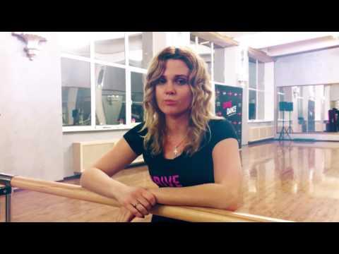 Александра Рассохина о Drive Dance