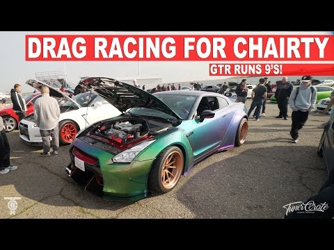 """""""X"""" 9 SECOND GTR Drag Racing for Charity - Toy and Jacket Drive"""