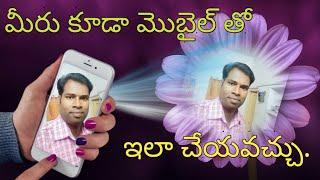 How to make mobile flash light photo edit in telugu   santhosh tutor