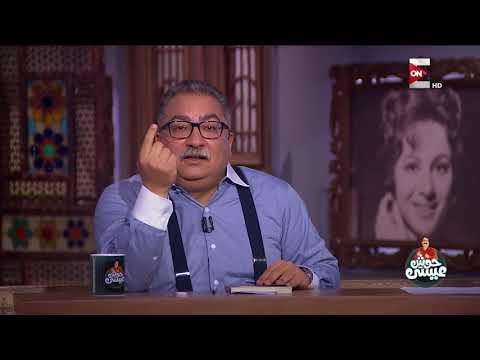 حوش عيسى - ما لم تعرفه عن مسرحية - مدرسة المشاغبين - الجزء الثالث  - 22:20-2018 / 3 / 15