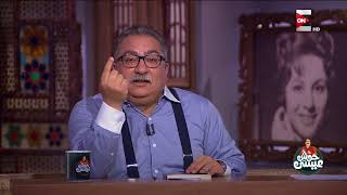 حوش عيسى - ما لم تعرفه عن مسرحية