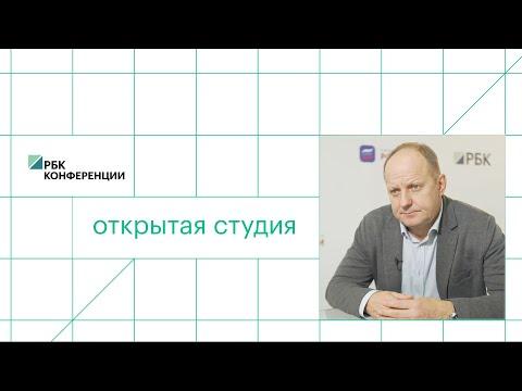 Храмагин Сергей, генеральный директор, ПАО «Государственная транспортная лизинговая компания» (ГТЛК)