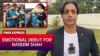 Pak vs Aus | A Positive Start For Pakistan | Emotional Naseem Shah | Shoaib Akhtar |