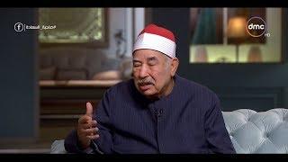 صاحبة السعادة - حوار رائع مع الشيخ / محمد محمود الطبلاوي شيخ المقرئين المصريين ونقيب القراء