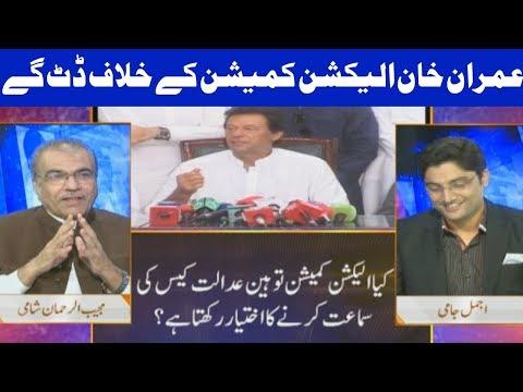 Nuqta E Nazar With Ajmal Jami - 12 October 2017 - Dunya News