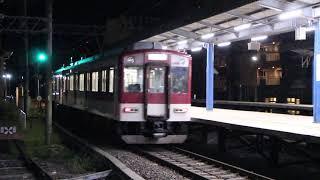 近鉄1201系RC09 五位堂検修車庫出場回送