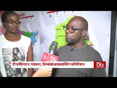 It was either Modi or nobody, say Zimbabwean journalists who covered Indian elections
