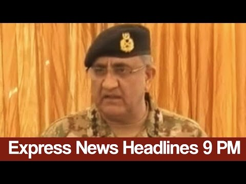 Express News Headlines and Bulletin - 09:00 PM - 22 April 20