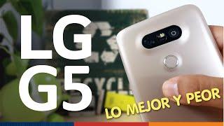 LG G5 | ¿Vale la pena comprarlo?
