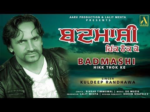 BADMASHI || KULDEEP RANDHAWA || NEW PUNJABI SONG 2018 || AARV PRODUCTION PRESENTS