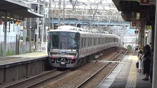 【新快速50周年ステッカー付】223系新快速 魚住駅通過 番外編4