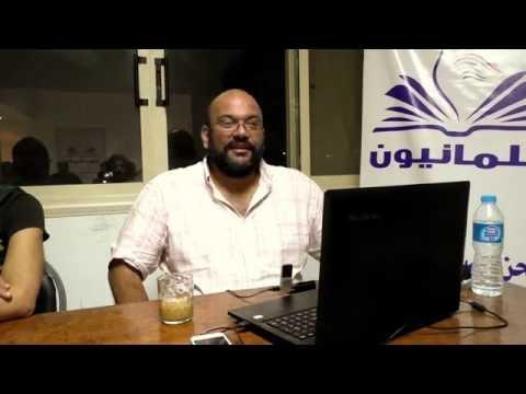 الحشاشون والقرامطة وثورة الزنج والدولة الفاطمية او جمعيات سرية  في الشرق الإسلامي - أحمد سعد زايد thumbnail