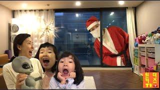 크리스마스 산타할아버지가 나타났어요! 산타할아버지의 정체는? 산타클로스 거인산타 유령산타 크리스마스유령 Christmas Ghost santa l Christmas Story