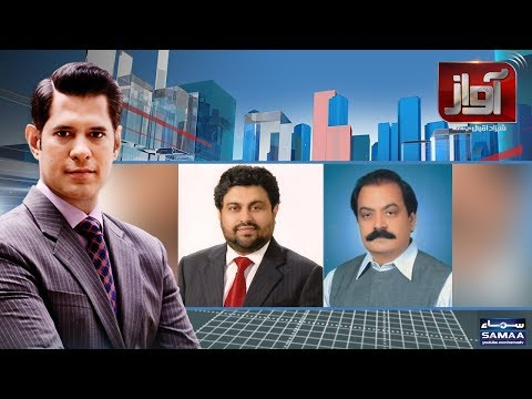 Awaz | SAMAA TV | 06 March 2018