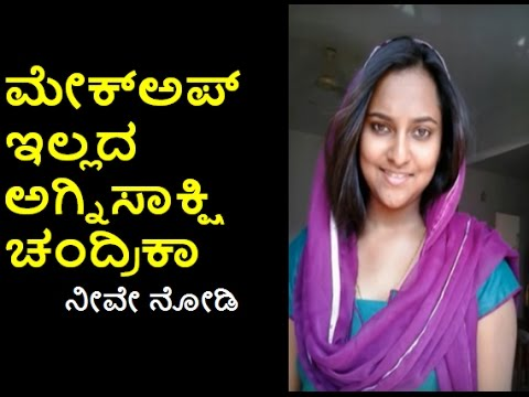 Agnisakshi kannada serial In News! - Kannadamatinee